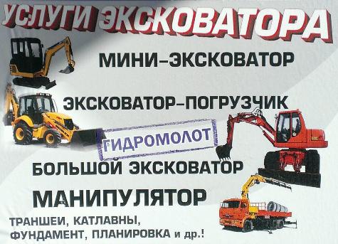 Ошибки в тексте на рекламном плакате