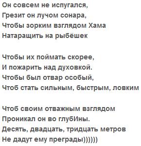 ilmarin-sonar4