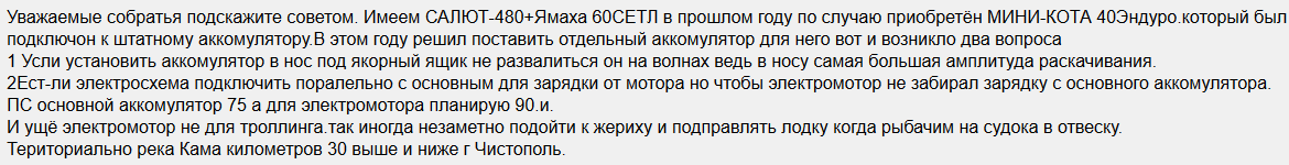 Пример безграмотного текста