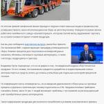 Илья Илмарин - новости об утилизационном сборе