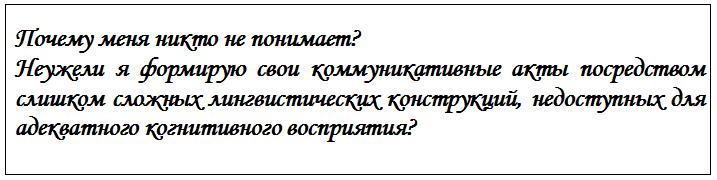 Илья Илмарин — замечательные цитаты РуНета