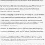 Новости и статьи для сайтов логистических компаний