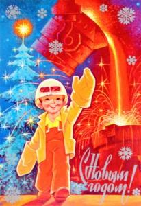 Илья Илмарин поздравляет друзей с Новым 2017 годом