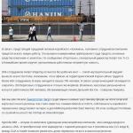"""Обанкротившийся """"Ханжин"""" увольняет сотрудников"""