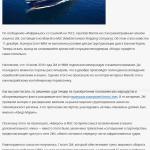 Почему Hyundai Marine не приняли в альянс 2М