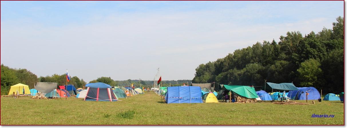 Туристский слет учащихся - палатки