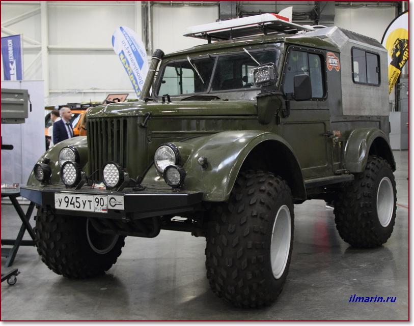 ГАЗ-69 на Off Road Show-2017