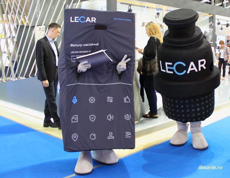 Промоутеры LeCar на MIMS Автомеханика 2017