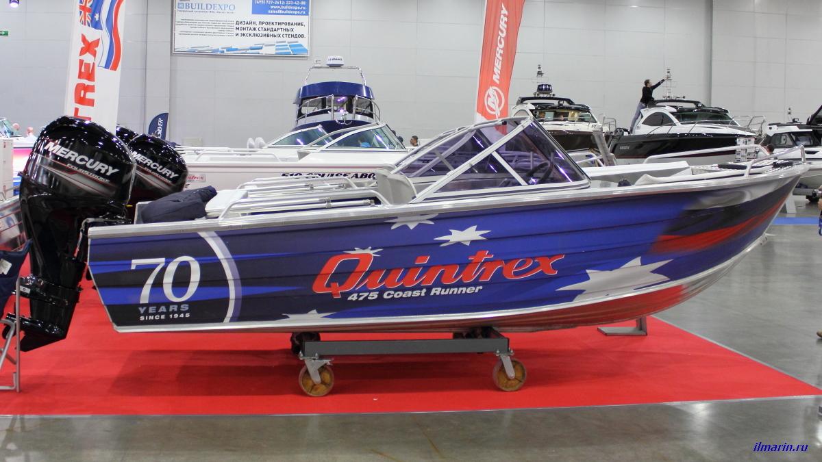 16 Лодка Quintrex 475