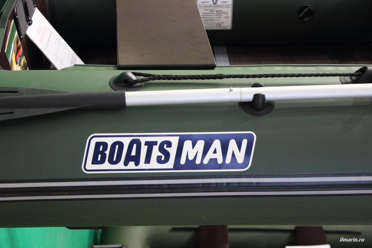 410-Лодка BoatsMan