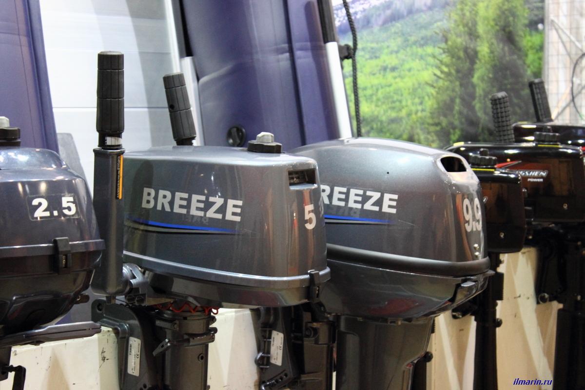 485-Лодочные моторы Breeze
